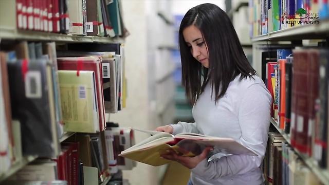 מגוון רחב של תחומי לימוד באוניברסיטאות הפלסטיניות ()