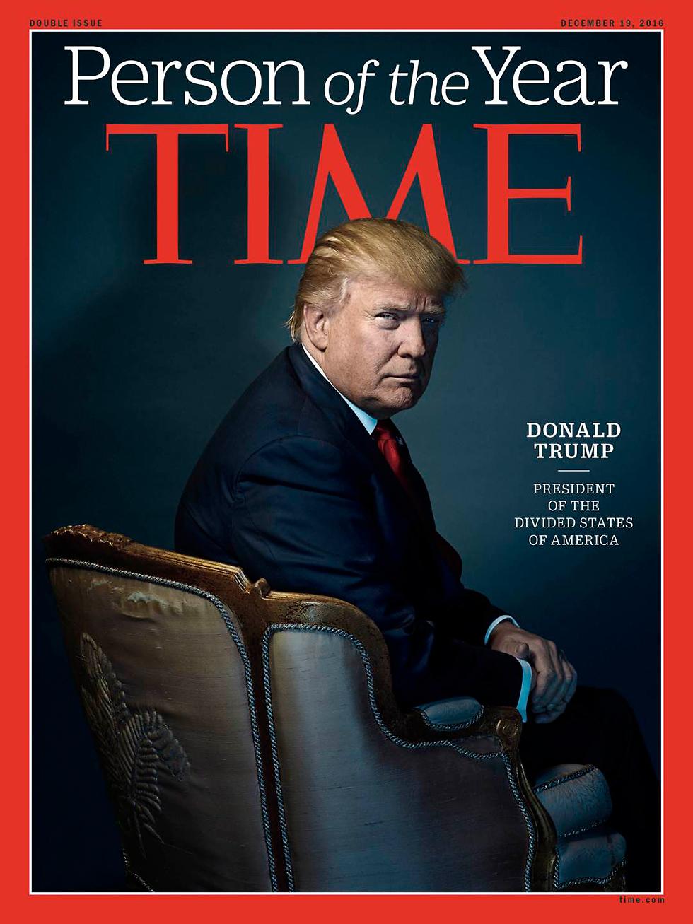 טראמפ על השער של המגזין בשנה שעברה