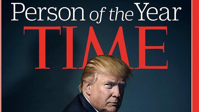 איש השנה של 2016: טראמפ (צילום: רויטרס)