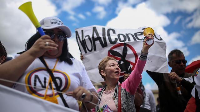 מתנגדים להסכם השלום (צילום: AP)