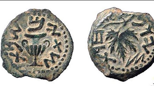 The coin unearthed in Jerusalem (Photo: City of David)