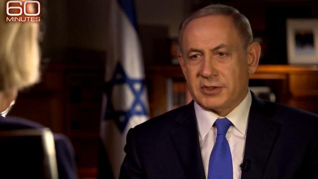 Netanyahu speaking on CBS