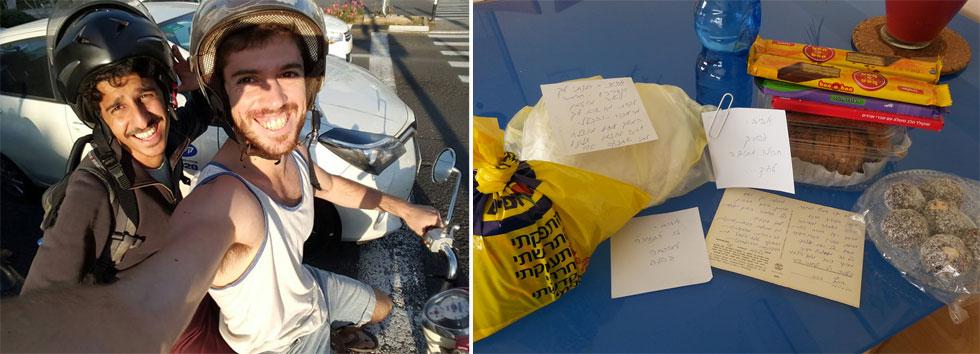 המתנות שקיבל מהמשפחה שאירחה אותו בשהם (מימין) וסיבוב בתל אביב עם צעיר מקומי על קטנוע (צילום: אביב שאול)