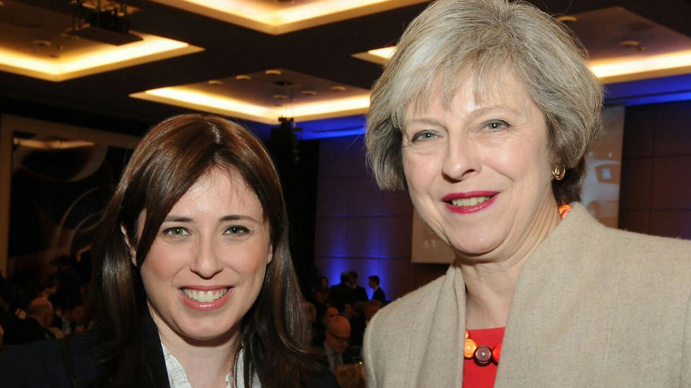 British Prime Minister Theresa May (R) with Deputy Israeli Foreign Minister Tzipi Hotovely. Israel has to learn from her (Photo: John Rifkin)