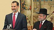 צילום: Casa de Su Majestad el Rey