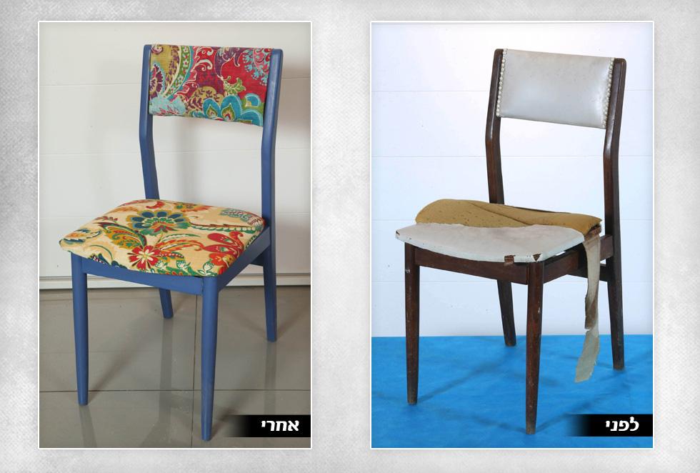4. כיסא של המעצבת מיה ביקסון-נסים (צילום: צביקה טישלר)