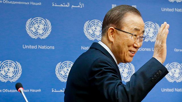 """השבוע, בנאום פרידה מפתיע, הודה סוף סוף המזכ""""ל הפורש, באן קי מון, כי בתקופתו העדיף האו""""ם לנגח באופן אובססיבי את מדינת ישראל (צילום: AP) (צילום: AP)"""