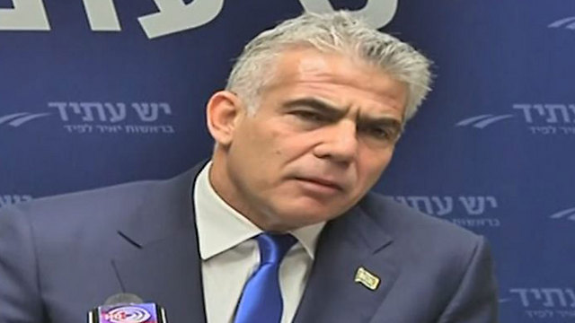 Yair Lapid (Photo: Knesset Channel)