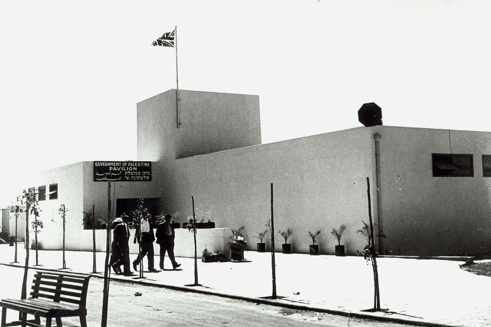 """ביתן ממשלת פלשתינה א""""י ביריד. בשיאו הגיע היריד הבינלאומי למקום השישי בדירוג הירידים הבינלאומיים של התקופה (צילום: Ilan Shchori, cc)"""