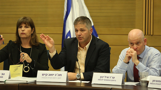 The Knesset's House Committee discussing Ghattas (Photo: Gil Yohanan)