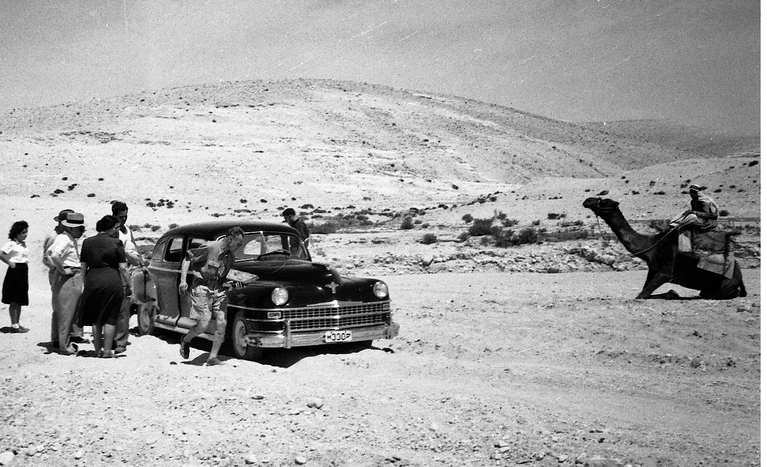 Golda Meir's car breaks down
