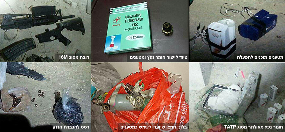 Weapons available to criminals and terrorists in the underworld (Photo: Shin Bet Spokesperson's Unit)