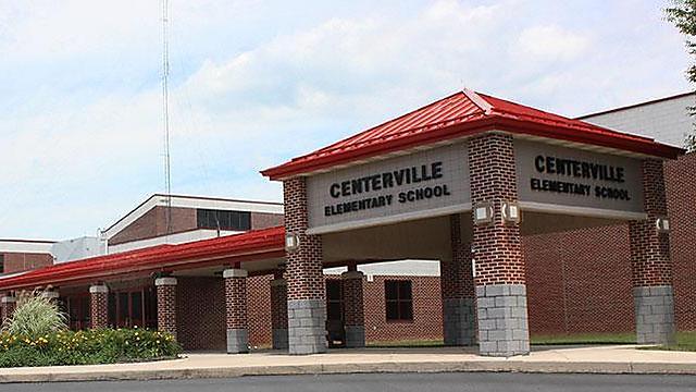 בית הספר שבעין הסערה ()