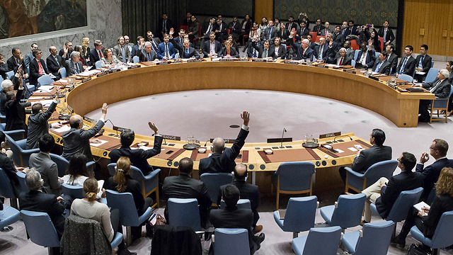 UN Security Council vote. Despite the anger and frustration in Israel, it's more important to look to the future (Photo: AP)