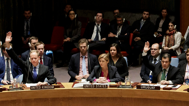 UN Security Council. The Obama administration will find it difficult to veto a resolution which echoes comments of the senior member of Obama's cabinet (Photo: EPA)