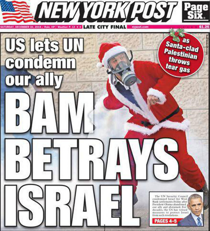 """סנטה הפלסטיני, בשער """"ניו יורק פוסט"""" (צילום: EPA)"""