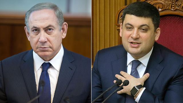 Israel's Prime Minister Netanyahu and Ukraine's Prime Minister Groysman (Photos: Emil Salman, AP)
