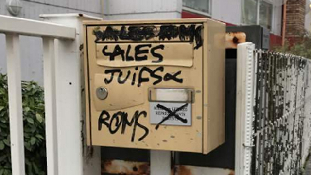 כתובות נאצה אנטישמיות נגד יהודים בצרפת  ()