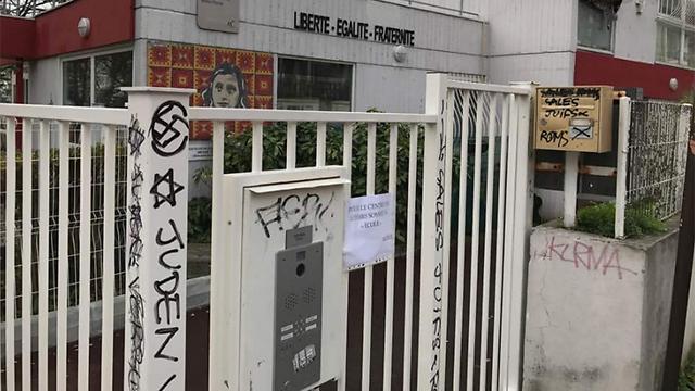 כתובות אנטישמיות ()