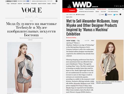 אתרי אופנה בינלאומיים המסקרים את עבודותיה של רביב