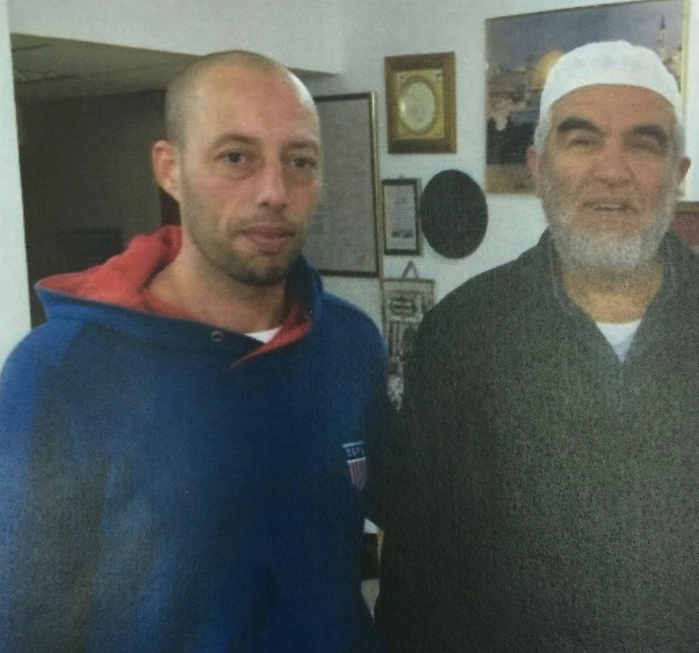 Cell leader Masri with head of the northern branch of the Islamic Movement, Raed Salah