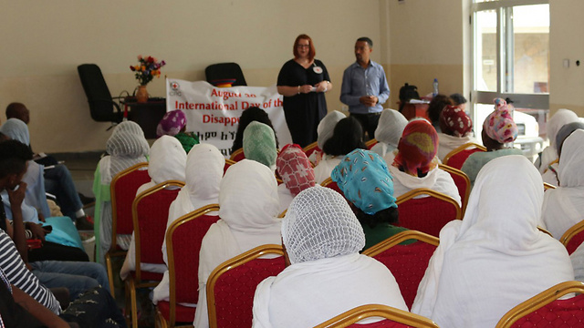 כנס שארגן הוועד הבינלאומי של הצלב האדום ICRC ביום הנעדרים הבינלאומי עבור אנשים שבני משפחותיהם נעלמו בסוף שנות התשעים במהלך הסכסוך בין אתיופיה לבין אריתריאה (ICRC) (צילום: הוועד הבינלאומי של הצלב האדום)