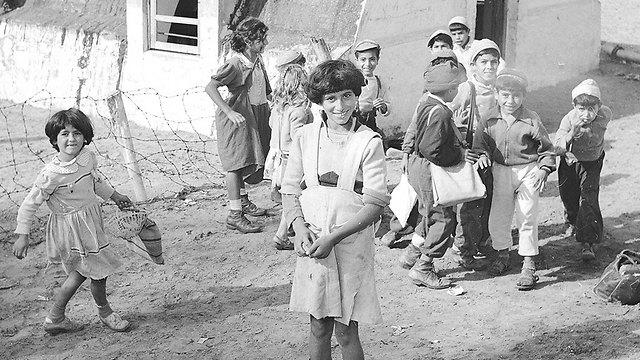 Yemenite children in Rosh Ha'ayin, 1958 (Photo: David Robinger)