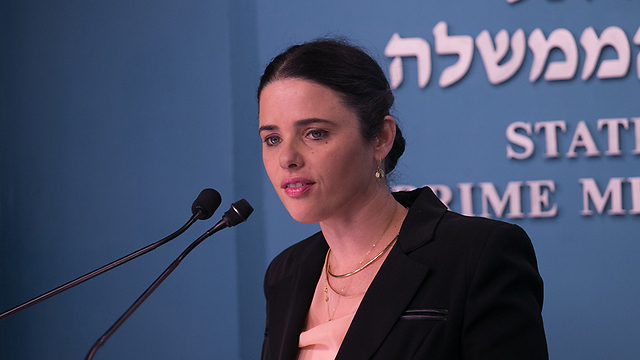 Minister of Justice Ayelet Shaked (Photo: Ohad Zweigenberg) (Photo: Ohad Zweigenberg)