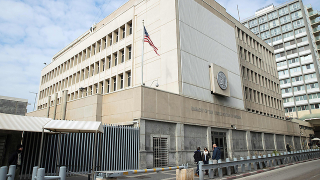 US embassy in Tel Aviv (Photo: AFP)