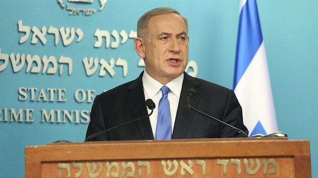 Netanyahu during his speech (Photo: Gil Yohanan)