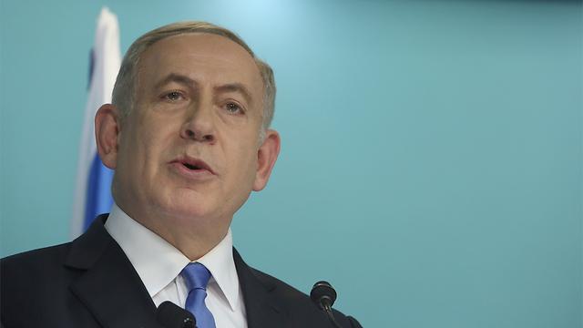 ראש הממשלה נתניהו (צילום: גיל יוחנן) (צילום: גיל יוחנן)