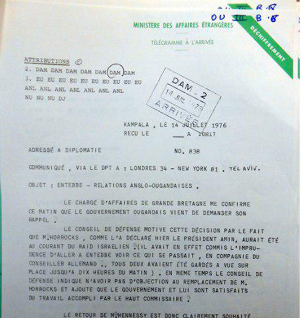 One of the exposed French Foreign Ministry documents on Operation Entebbe