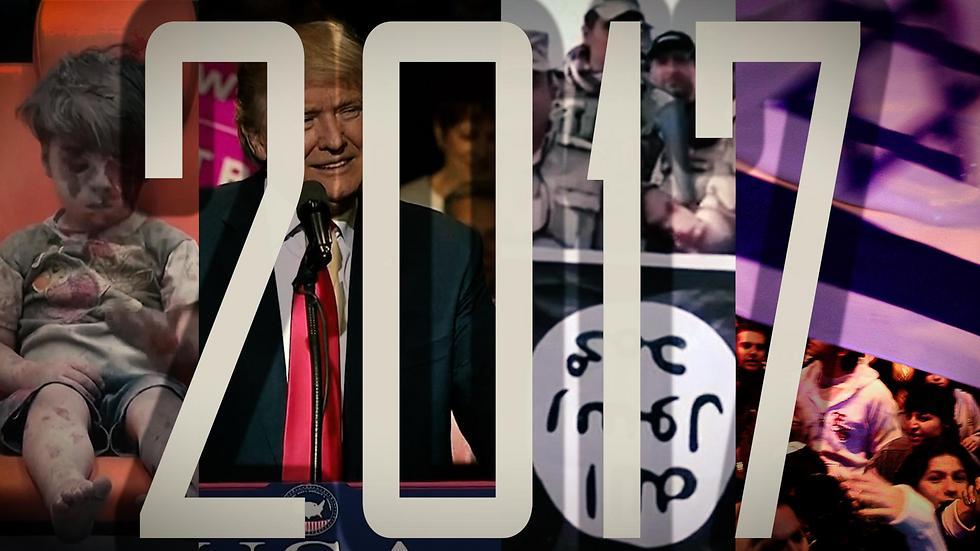 העתיד בידיים שלנו - 2017 יכולה להיות אופטימית (רויטרס) (רויטרס)