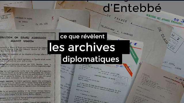 The Le Monde report. The new details were revealed following the declassification of documents from the French Foreign Ministry's archives