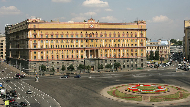 Bâtiment FSB russe (Photo: AFP)