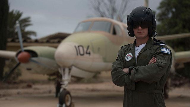 Capt. A (Photo: IDF Spokesperson)