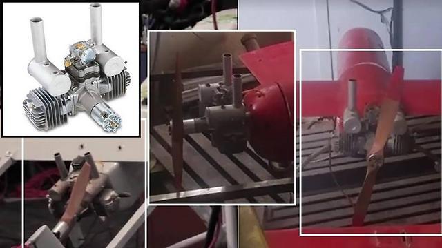 """מנוע המל""""ט. נמכר גם ב""""עלי אקספרס"""" (מתוך הבלוג """"אינטלי טיימס"""") ()"""