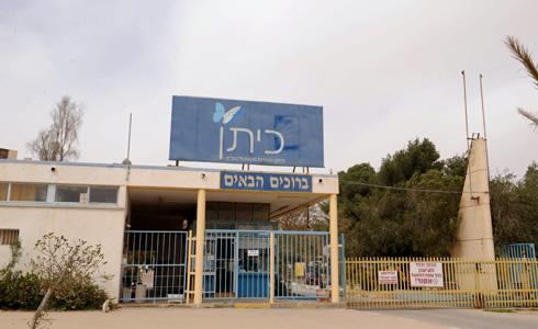 שער הכניסה למפעל. סגירתו לא היתה רק סגירה של מקום עבודה (צילום: אפי שריר)