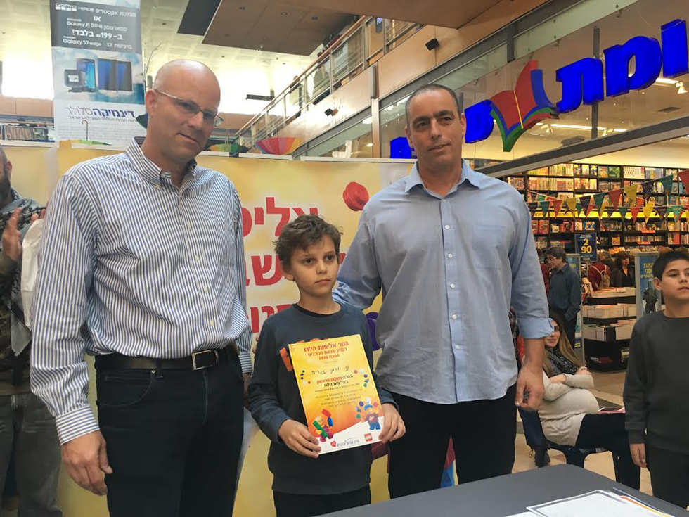 אייל כרמי, נוי זכריה, איתי קפלן (צילום: אבי לוי)