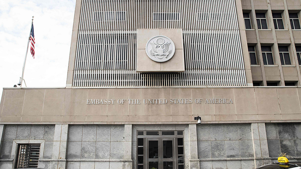 US Embassy in Israel (Photo: AFP) (Photo: AFP)