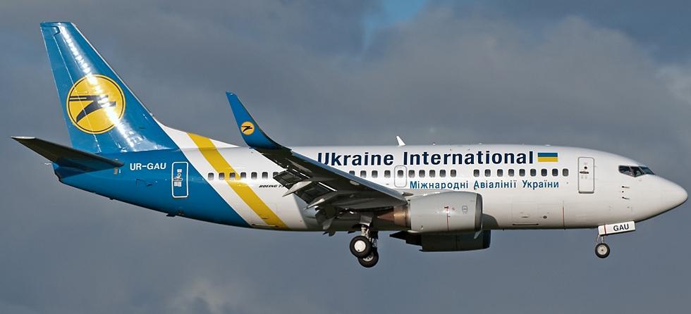 מטוס חברת התעופה האוקראינית ()