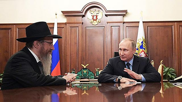 Rabbi Lazar with President Putin