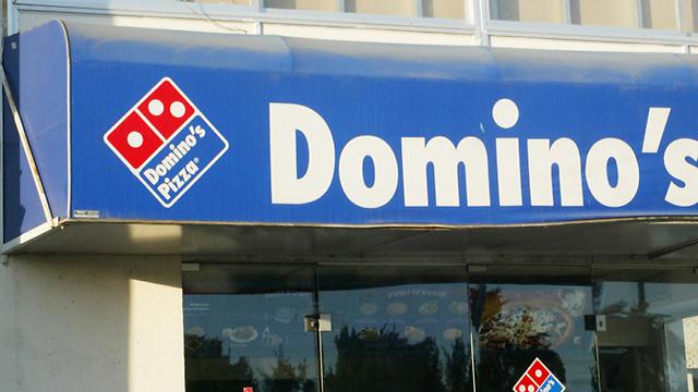 דומינו'ס פיצה (צילום: צביקה טישלר) (צילום: צביקה טישלר)