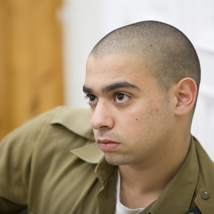 Sgt. Elor Azaria