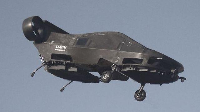 Comorant 'flying car' (Photo: Popular Science)