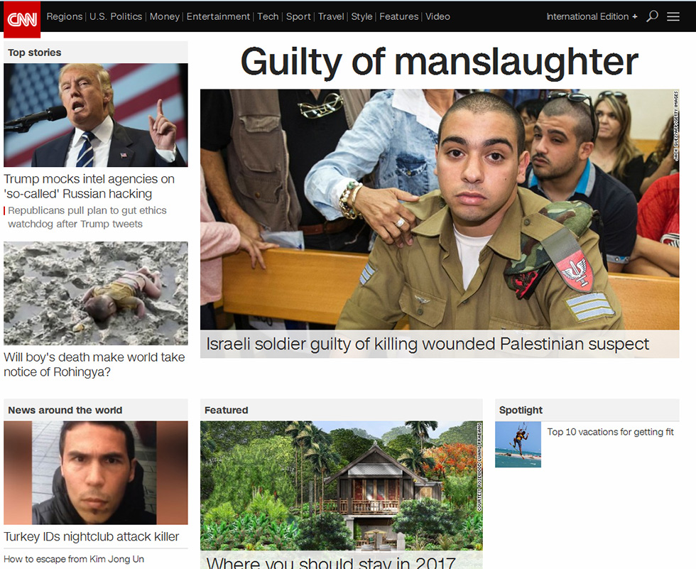 הכותרת הראשית ב-CNN