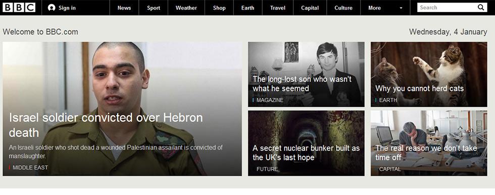 גם ב-BBC קיבלה הידיעה על הרשעת אזריה כותרת ראשית