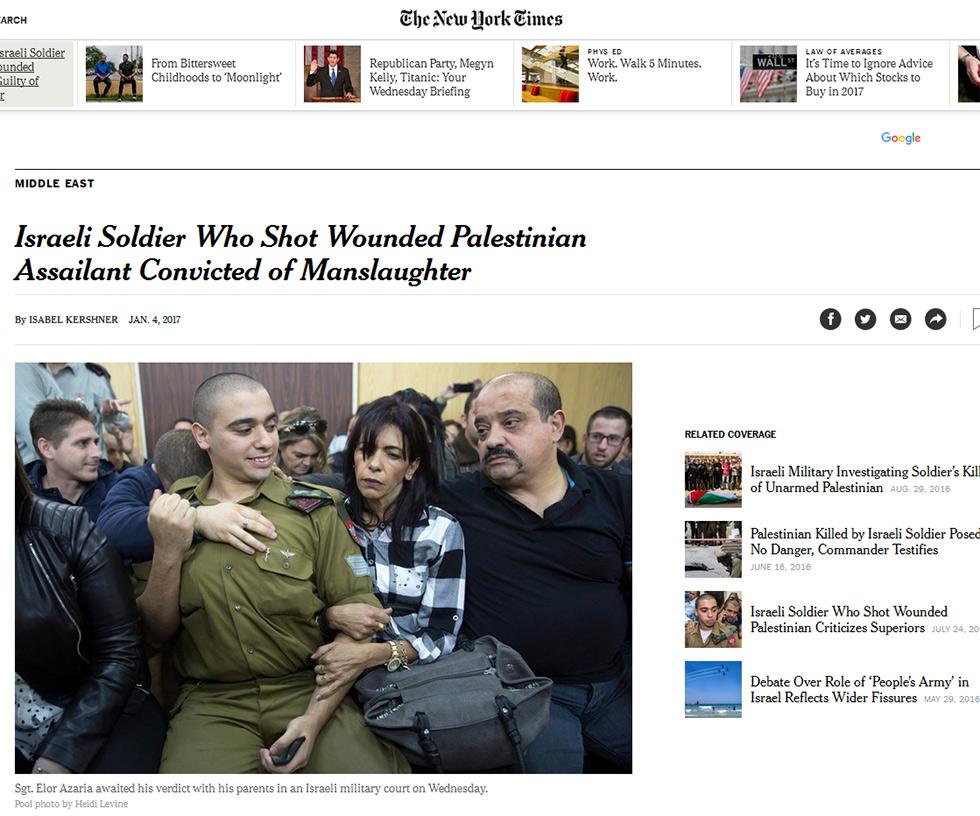 הכותרת בניו יורק טיימס