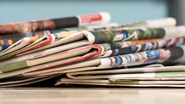 עיתונות חדשה (אילוסטרציה: Shutterstock)