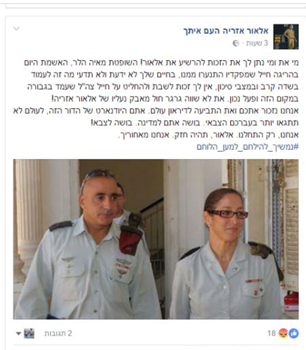 Post asking: 'Who are you and who gave you the right to convict Elor?'